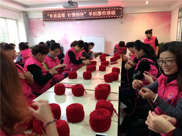 [巾帼】手织围巾活动公示