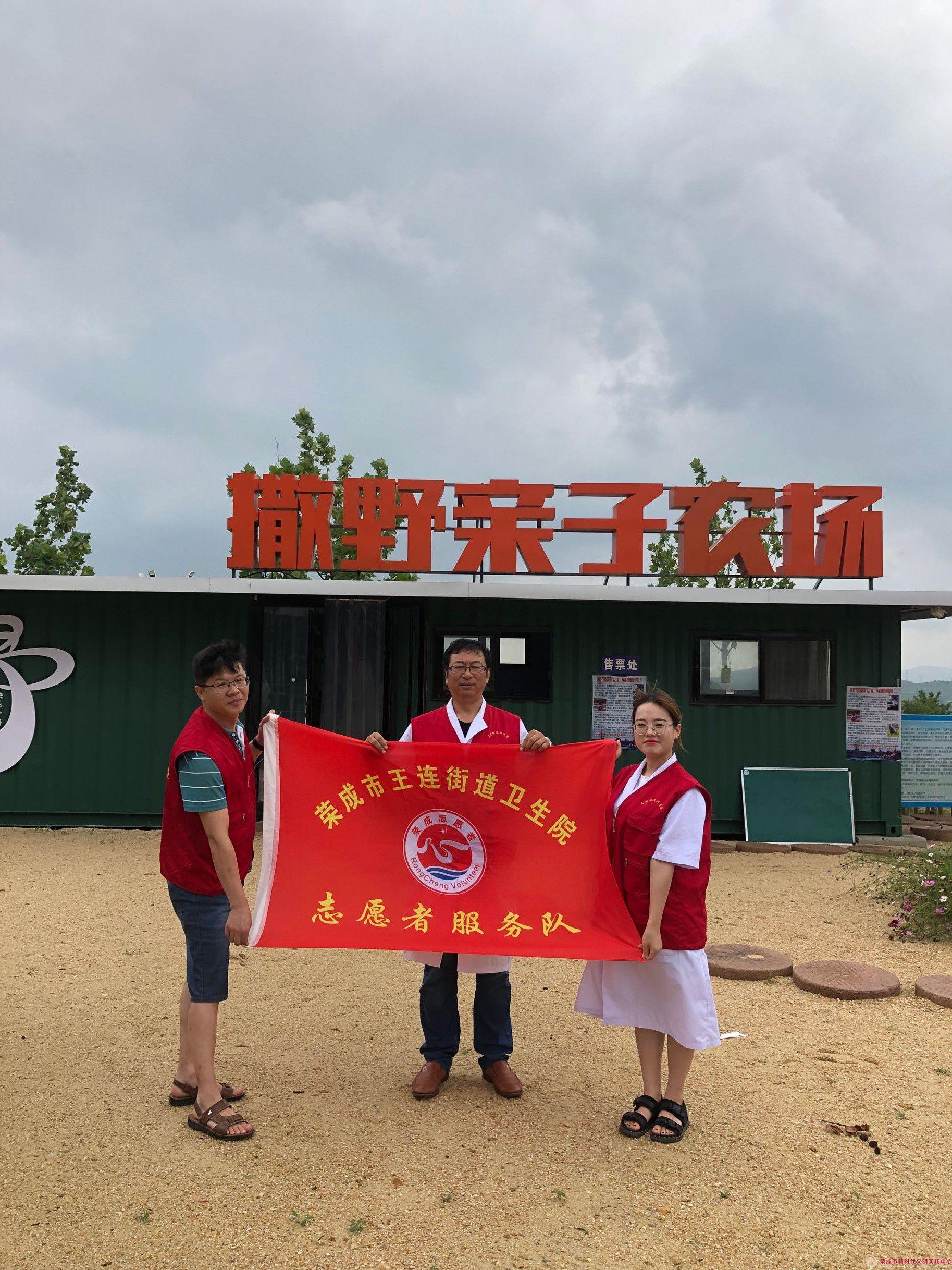 王连街道卫生院助力夏令营应急救护培训