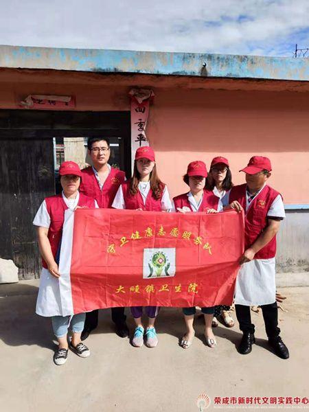 关于我们 大疃镇卫生院9月15日精准扶贫关爱活动