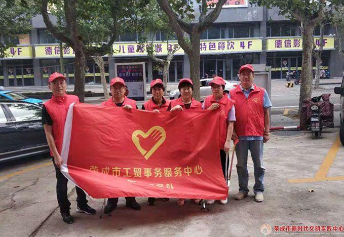 """工贸、机关事务中心开展""""烟头不落地荣成更精致""""活动"""